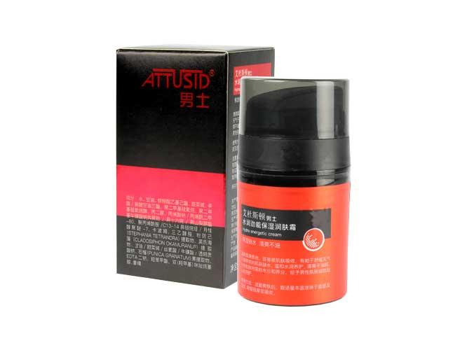 crema hidratante 50g  ADSDDS10