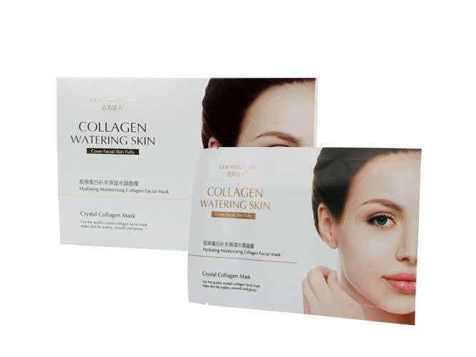 Mascarilla de colágeno hidratante 5 pzas GFJR86807