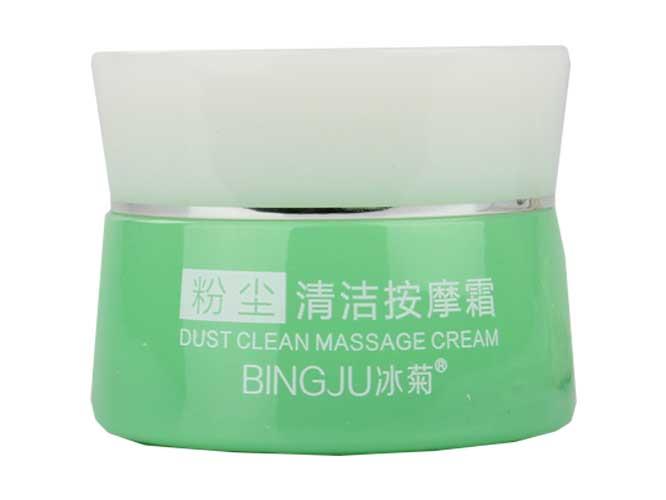 crema facial masajeadora bjds248, auxiliar en el tratamiento de acne, cuida y refresca la piel